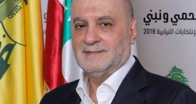 شري: طرحنا عقد جلسة مناقشة أو مساءلة مصرف لبنان image