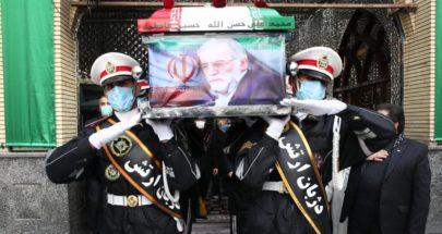 """إيران: كان بإمكاننا منع هذه الجريمة وسنردّ """"بشكل قاطع"""" image"""