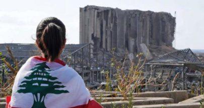 أهالي شهداء مرفأ بيروت: لسنا ضد التدويل ونعارض شقّ الصفوف image
