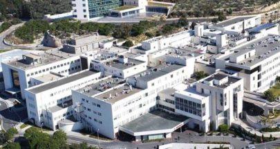مستشفى سيدة المعونات يتسلم شهادة تثبيت الجودة العالمية image