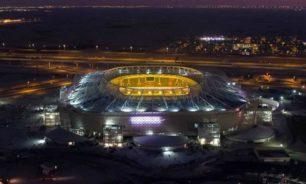 دولة تنسحب رسمياً من تصفيات مونديال قطر! image
