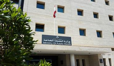 وزارة الصحة تعلن وصول الشحنة التاسعة من لقاح فايزر image