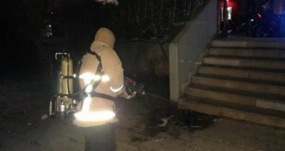 الدفاع المدني يخمد حريقا بواسطة moto ambulance image