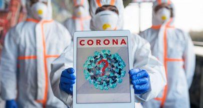 ألمانيا تنوي استخدام علاج كورونا الذي تلقاه ترامب image