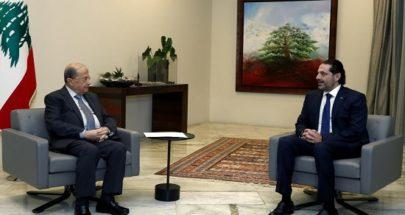 الحزب ينأى بنفسه… وعون يراسل فرنسا ضد الحريري image