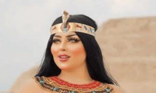 """إخلاء سبيل """"فتاة الزي الفرعوني"""" بكفالة مالية image"""