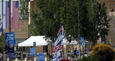 دولة جديدة تنقل سفارتها إلى القدس image