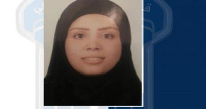 آية خرجت من منزل ذويها في طرابلس أمس ولم تعد... هل شاهدتموها؟ image