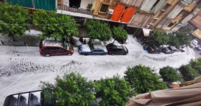 بيروت في 5-12-2020 image