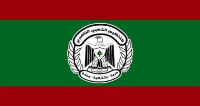 المكتب التربوي للتنظيم الشعبي الناصري : فسادكم أكثر فتكاً من وباء كورونا image