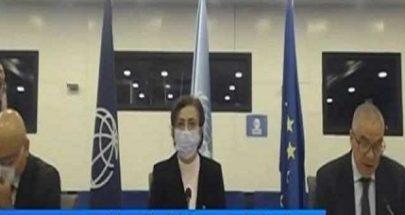 بعثة الاتحاد الأوروبي تطلق إطار الإصلاح والتعافي وإعادة الإعمار للبنان image