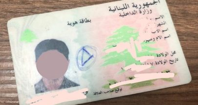 رسم شعار حزبي على بطاقة هوية موقوف في فصيلة الاشرفية.. قوى الامن تحقق image