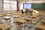اساتذة التعليم المهني والتقني: إضراب عام اعتباراً من الغد image