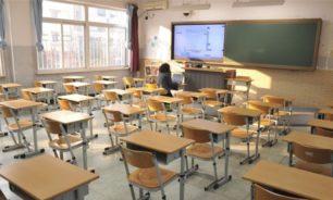 رابطة معلمي الاساسي شكرت المجذوب على قرار تنظيم التدريس في المدرسة الرسمية image