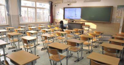 """""""المستعان بهم ثانوي"""": لصرف المستحقات وإلا التوقف عن التعليم image"""