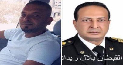 ما جديد ملف اللبنانيين المفقودين في نيجيريا؟ image