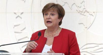 مديرة صندوق النقد الدولي: ملتزمون بمساعدة لبنان على تطبيق الإصلاحات ولكن... image