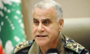 """التحقيق مع قيادة الجيش السابقة: """"فرصة ذهبية"""" لفرض التدقيق... image"""