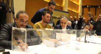 انتخابات اتحاد كرة السلة في 22 كانون الأول image