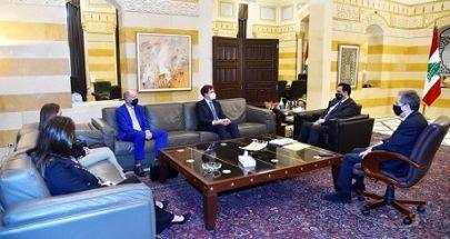 دياب التقى وزني ومديري شركتي التدقيق الجنائي image