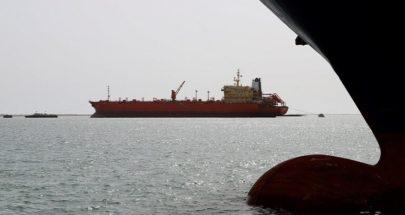بريطانيا تؤكد تعرض سفينة لهجوم قبالة ساحل اليمن image