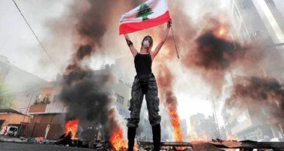 لبنان: حدّ أدنى سياسيّ وحدّ أقصى حياتيّ image