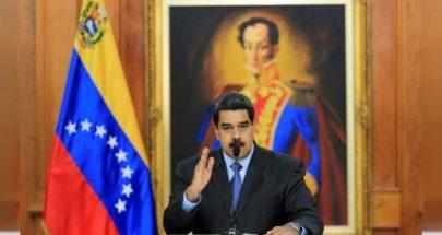 مادورو: مستعد للتنحي من منصبي إذا فازت المعارضة image