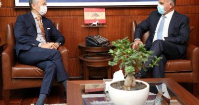 اللواء إبراهيم استقبل السفير الياباني في لبنان image