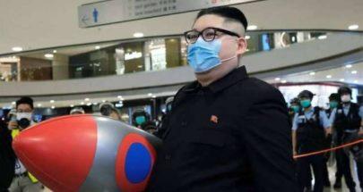 """زعيم كوريا الشمالية يتلقى لقاحا صينيا تجريبيا ضد """"كورونا"""" image"""