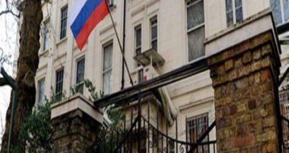 إصابة موظفين بالسفارة الروسية في كابول بانفجار عبوة ناسفة image