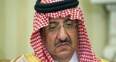 """""""الغارديان"""": حياة ولي العهد السعودي السابق محمد بن نايف بخطر! image"""