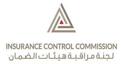 لجنة مراقبة هيئات الضمان تدعو شركات التأمين إلى تسديد تعويضات متضرّري الانفجار image