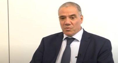 الاتحاد الأوروبي: المؤتمر الدولي الثاني سيوافق على خطة دولية للإصلاح في لبنان image
