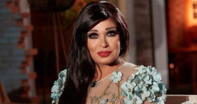 فيفي عبده تعاني من وعكة صحية وتطلب من الجمهور الدعاء لها image