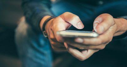 دراسة تكشف حقيقة علاقة الوقت الطويل في تصفح الهاتف بسوء الصحة العقلية image