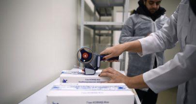 دليل رسمي بأعراض ما بعد التطعيم ضد كورونا image