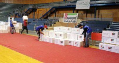 الشامسي اطلق مبادرة إنسانية بالتزامن مع اليوم الوطني الاماراتي image
