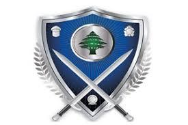 وزارة الداخلية: اعتماد خانة تعاميم وقرارات على موقع الوزارة image