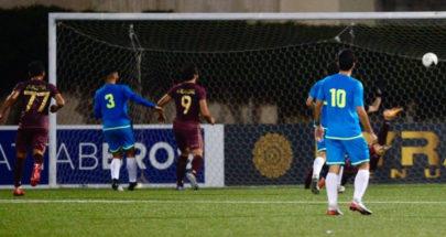كرة القدم اللبنانية تعاود نشاطها... image