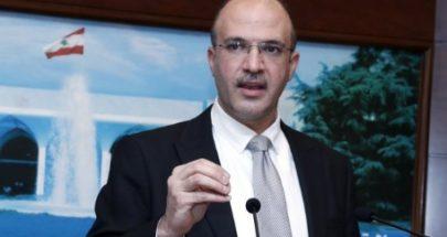 """""""من موقع مسؤول""""... وزير الصحة: هزلت طفح الكيل image"""