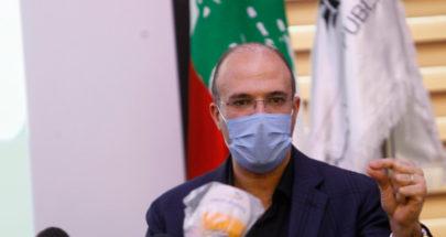 """""""إستهتروا بصحة المواطنين"""".. دعوى من حسن ضد مديري مستشفيات image"""