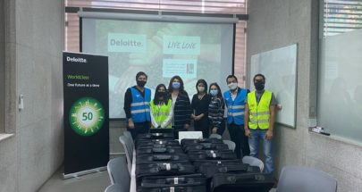 """الهيئة الوطنية لشؤون المرأة تشكر شركة """"Deloitte""""... image"""