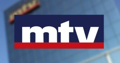 MTV في الطليعة! image
