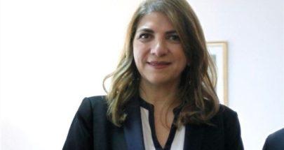 ماري كلود نجم: الحاكم لم يتعاون معنا! image