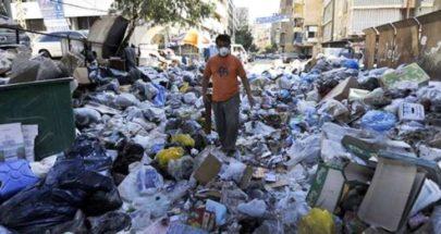 النفايات تنام وتستفيق على وعود فهل تستفيق الحكومة؟ image