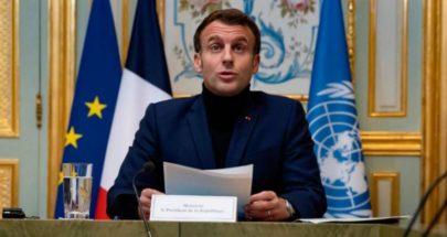 """مساعدات """"مؤتمر باريس"""" محصورة بالحاجات الإنسانية الطارئة image"""