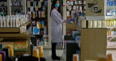 """الشركات """"تشدّ الخناق"""" على الصيدليات: أزمة الدواء إلى تفاقم image"""
