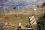 اسرائيل تخطط لضرب