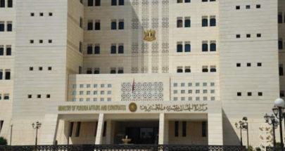 الخارجية السورية: لوقف الممارسات الأميركية العدوانية الشائنة image