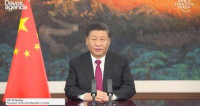 الرئيس الصيني يحذر في «دافوس» من «حرب باردة جديدة» image